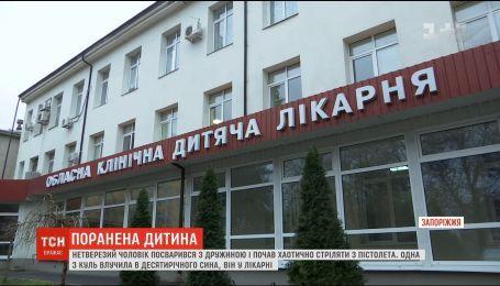 В Винницкой области пьяный отец выстрелил из пистолета в 10-летнего сына