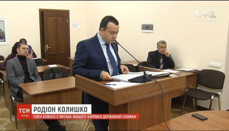 Кабмин уволил руководителя ГАСИ через фальшивый диплом