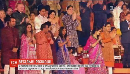 Весілля за 100 мільйонів доларів: в Індії відбулася одна з найдорожчих шлюбних церемоній у світі