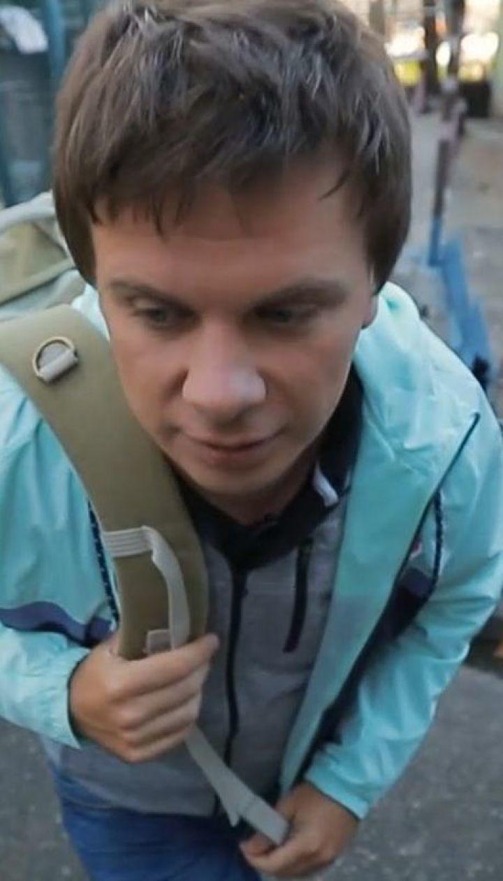 Мир наизнанку: Дмитрий Комаров пообщался с бразильским наркобароном