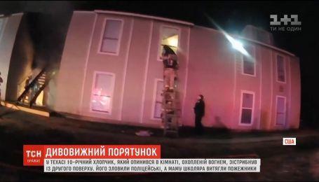 Поліція Техасу дивом урятувала хлопчика з будинку, охопленого вогнем