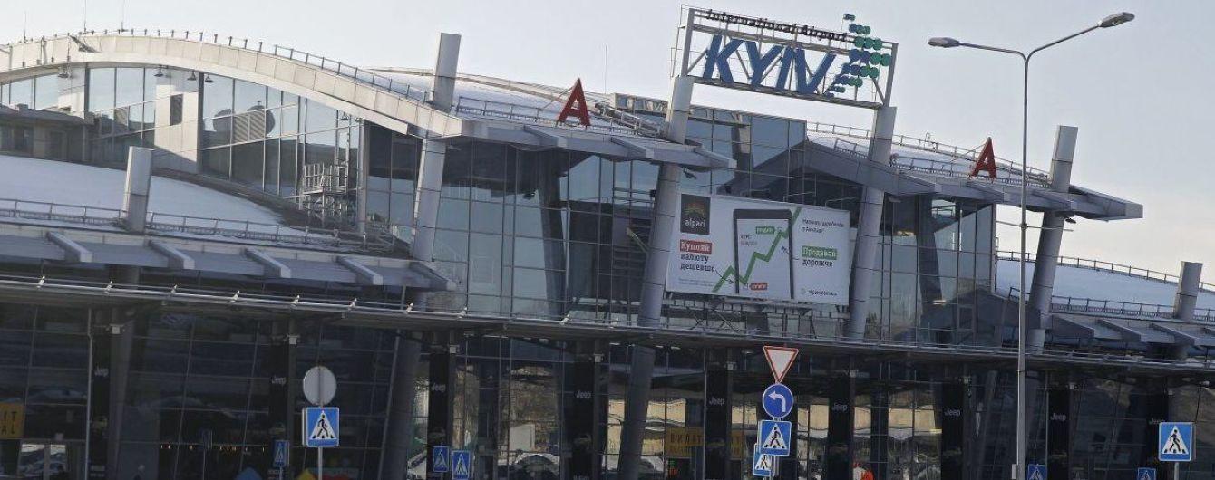 Самолет с украинскими туристами из Египта не смог приземлиться в Киеве из-за снегопада