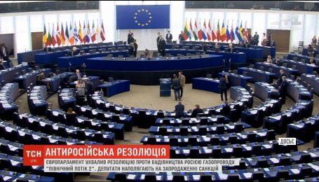 """Европарламент принял резолюцию против строительства """"Северного потока-2"""""""