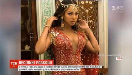 Бейонсе выступила на свадьбе дочери индийского миллиардера