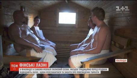В Финляндии начался банный сезон