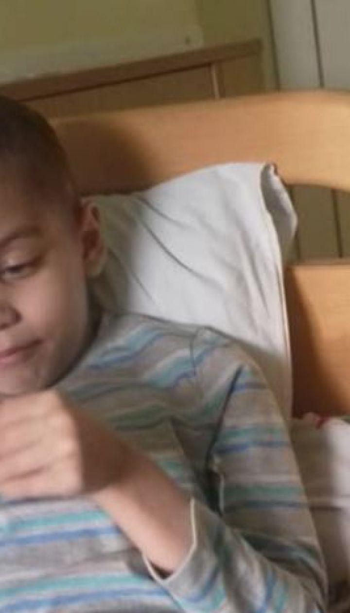 В немедленной помощи нуждается 7-летний Ваня