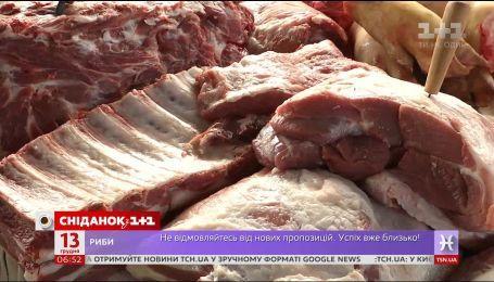 Когда и где наиболее выгодно покупать мясо к новогодним праздникам