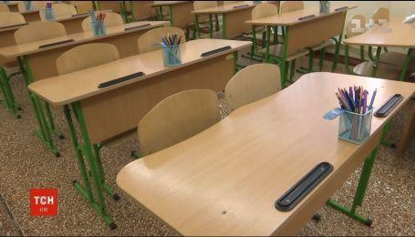 Карантин в Сумской области: несколько школ закрыли из-за массового заболевания гриппом и ОРВИ