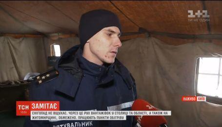 На въезде в Киев открыли пять пунктов обогрева для водителей