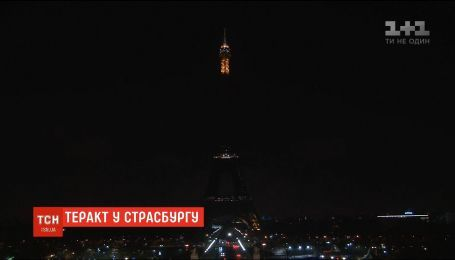 Франция в трауре: огни Эйфелевой башни погасили в память о погибших в теракте