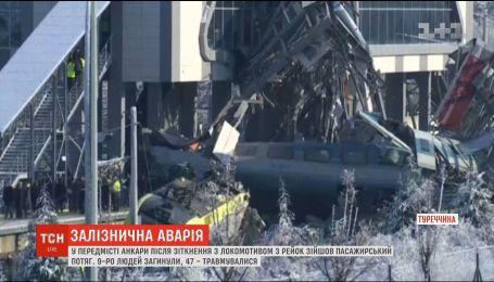 В Турции произошла масштабная железнодорожная авария, погибли 9 человек