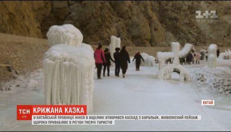 Тисячі туристів приїжджають до Китаю, аби подивитися на крижаний каскад в ущелині