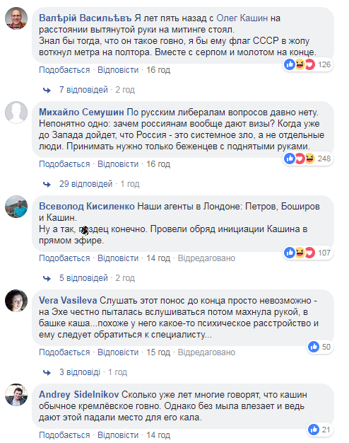 """У Мережі рознесли заяву російського """"опозиційного"""" журналіста_1"""