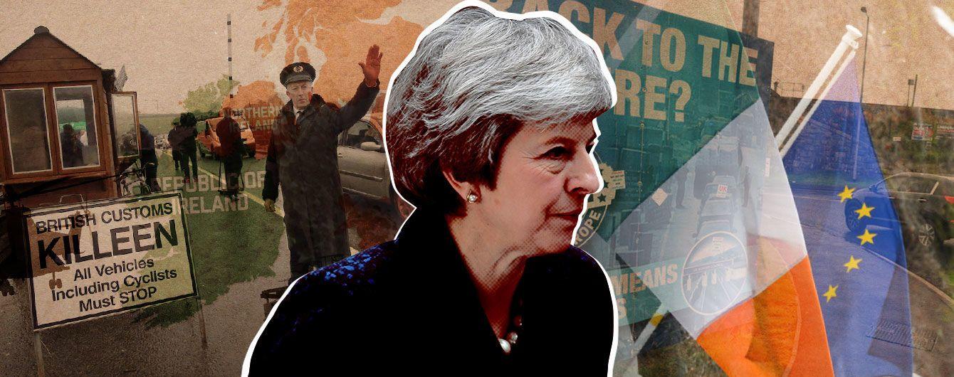 Ирландская страховка Brexit: невысказанный страх