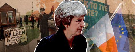 Ірландська страховка Brexit: невисловлений страх