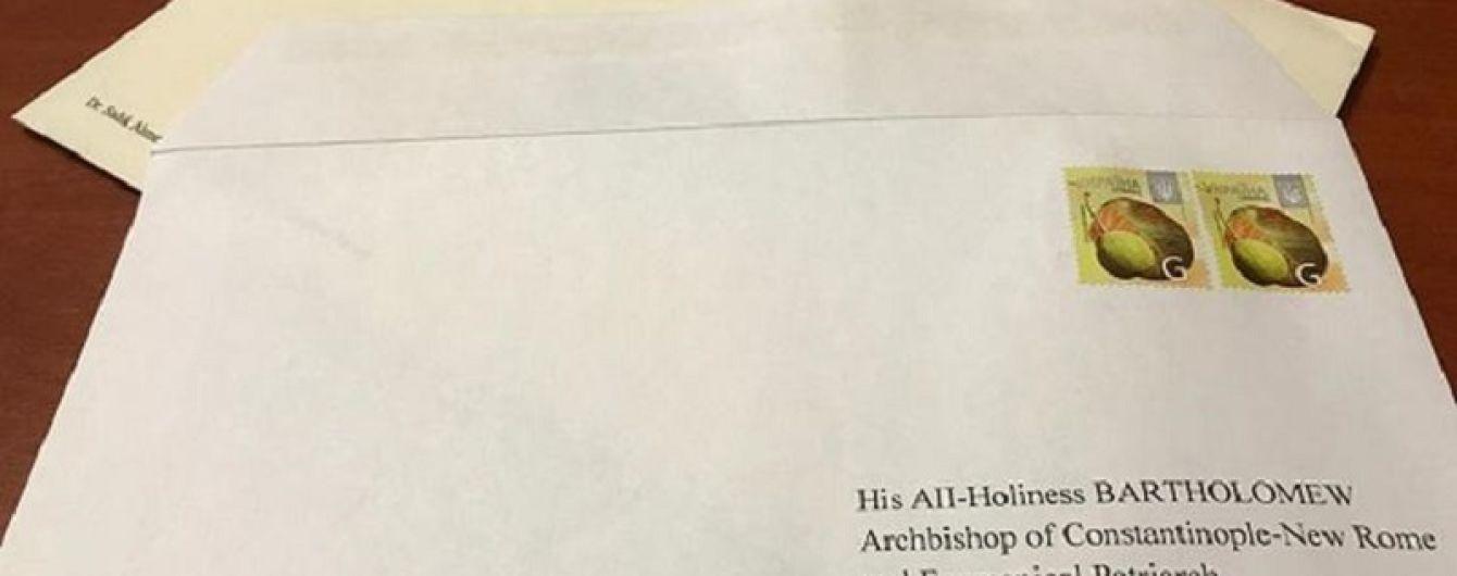 Большинство архиереев УПЦ МП вернули письмо патриарха Варфоломея в Стамбул