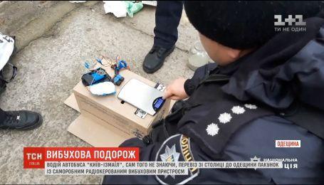 В Одесской области взрывчатка пролежала три дня в пассажирском автобусе