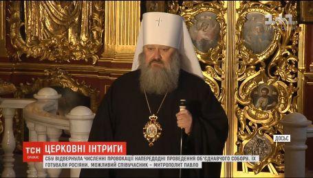 СБУ допросит наместника Киево-Печерской лавры