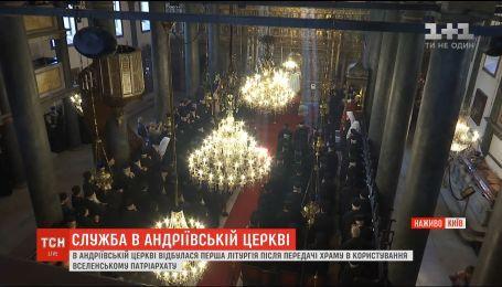 В Киеве состоялся Архиерейский собор УПЦ КП