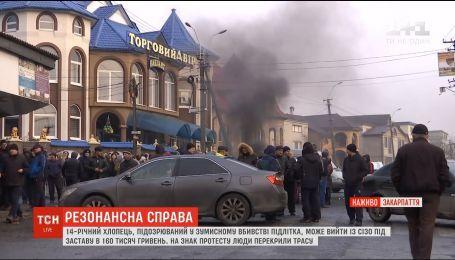 На Закарпатье селяне блокируют трассу Мукачево-Рогатин в знак протеста