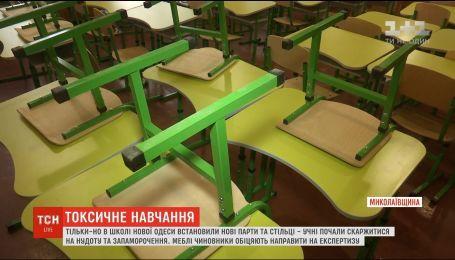На Николаевщине появились токсичные парты