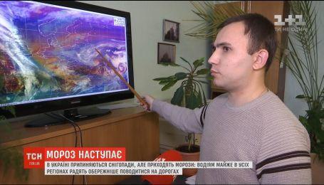У найближчі дні Україну скують морози – синоптики