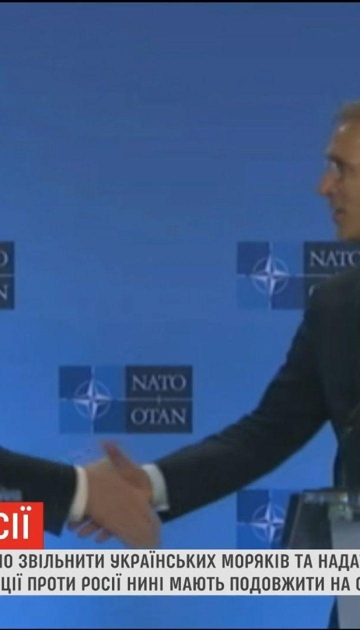 Йенс Столтенберґ пообещал усилить военную помощь Украине