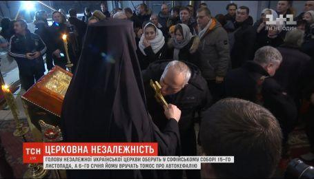 В УПЦ КП назвали дату, когда Украина получит Томос