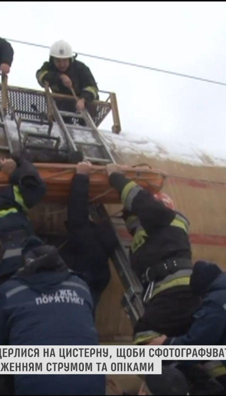 Опасное селфи: во Львове на железной дороге двух молодых людей ударило током