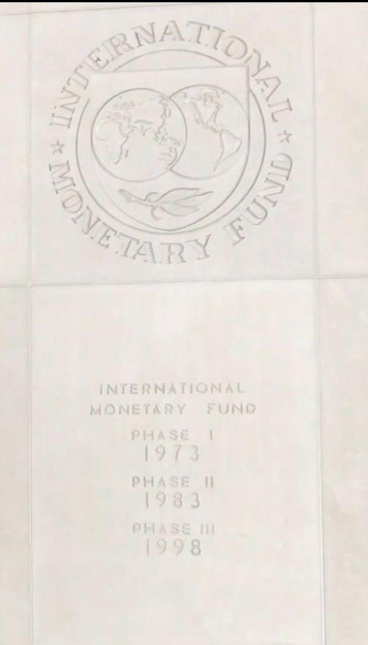 НБУ очікує в грудні отримати щонайменше 1,4 мільярда доларів від МВФ