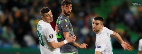 """""""Ворскла"""" розгромною поразкою у Португалії закінчила виступи у Лізі Європи"""
