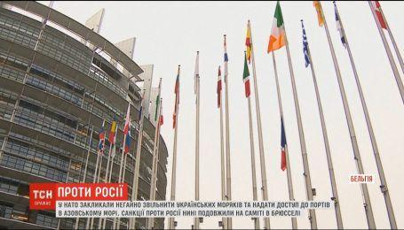Порошенко и Столтенберг встречались в Брюсселе перед саммитом Евросоюза