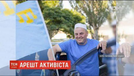Самозвані кримські судді прирекли до двох місяців арешту Едема Бекірова
