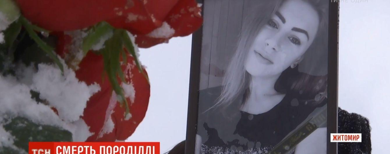 У Житомирі лікарів звинуватили у смерті породіллі та дитини
