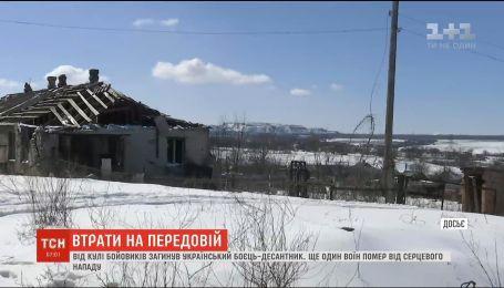 Два украинских десантники погибли на передовой за прошедшие сутки