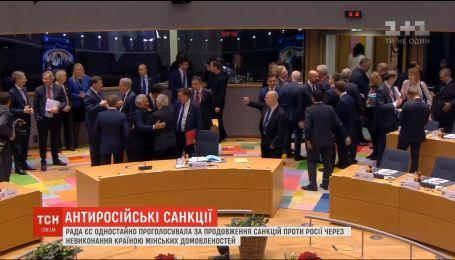 ЄС подовжив економічні санкції проти Росії ще на півроку