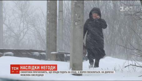 Синоптики прогнозируют похолодание на всей территории Украины