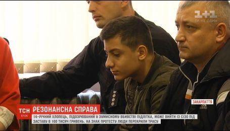 Жители села на Закарпатье возмущены решением суда по делу подростка, подозреваемого в убийстве