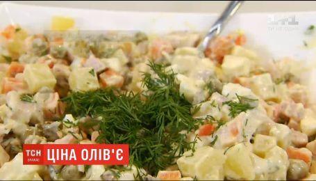 Цена оливье: сколько в этом году стоит приготовить популярный новогодний салат