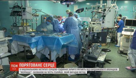 Український кардіохірург провів унікальну операцію 8-місячній пацієнтці з вродженою вадою серця