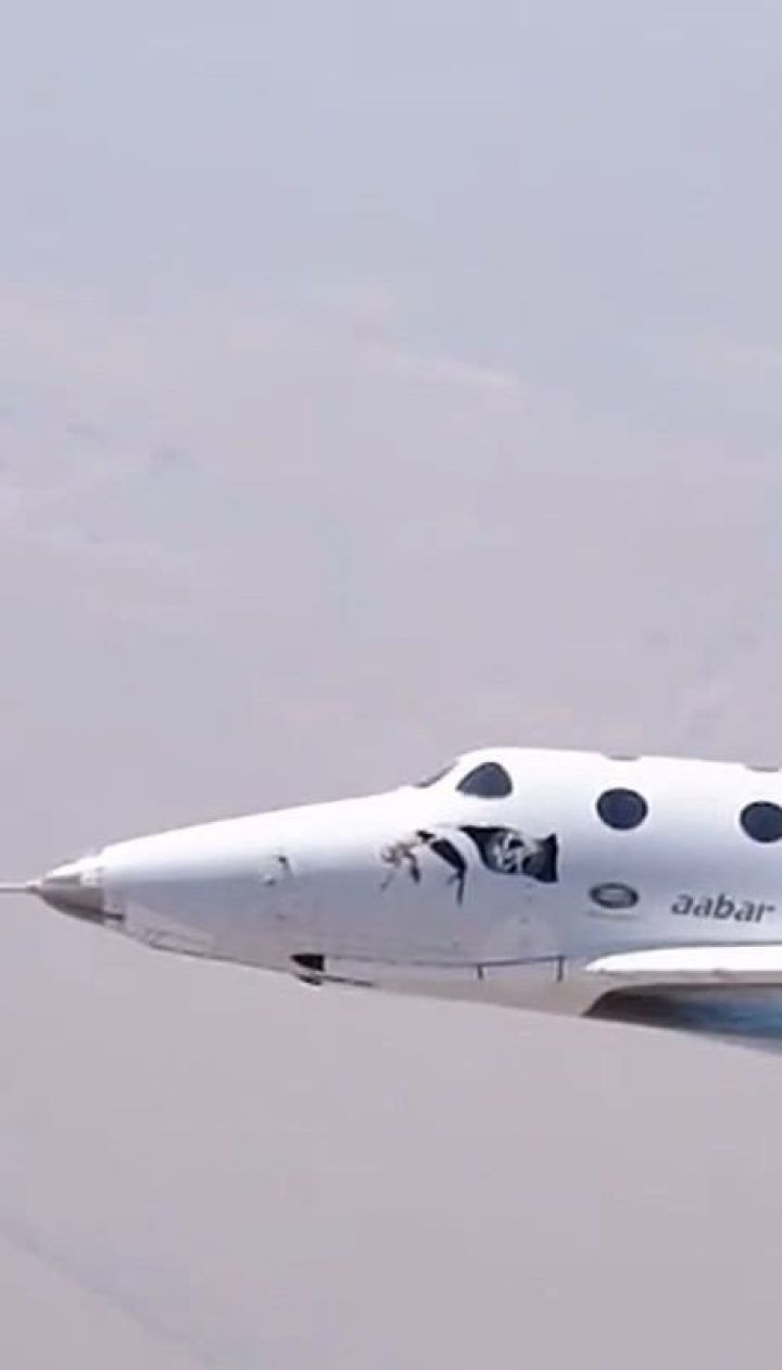 У США випробовують човник, який возитиме туристів у космос