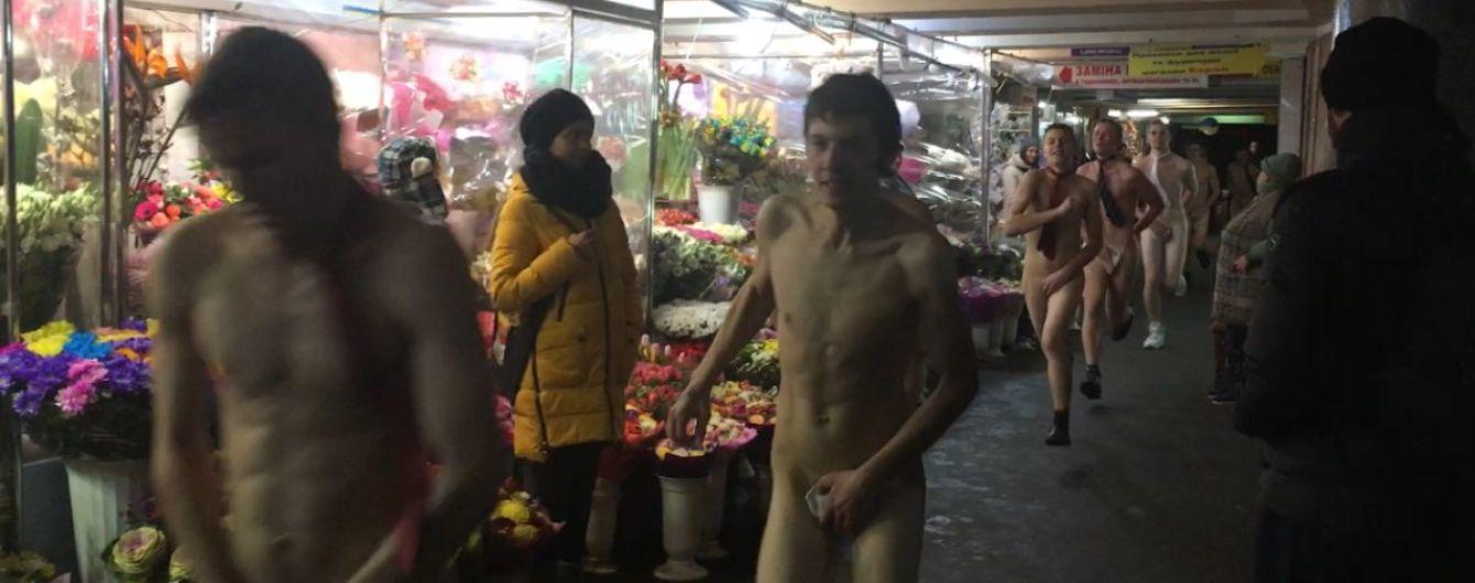 В центре Киева компания мужчин устроила обнаженный забег
