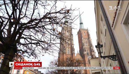 Мой Путеводитель: Польша. Вроцлав студенческий