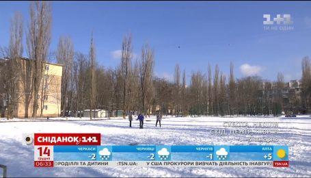 На выходных в Украине ожидается очередное похолодание