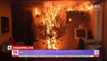 Новый год без пожаров: как выбирать и безопасно использовать фейерверки