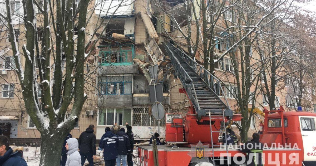 @ ГУ НП в Киевской области
