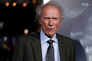 Клінт Іствуд вийшов у світ з донькою, яку багато років приховував від публіки