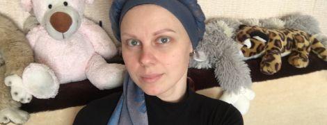 Елена Скубиш просит помочь ей завершить лечение