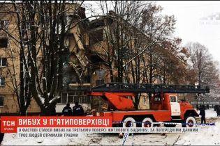 В Фастове взорвался жилой дом