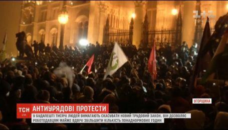 Антиправительственные протесты в Будапеште: тысячи венгров требуют отменить новый трудовой закон